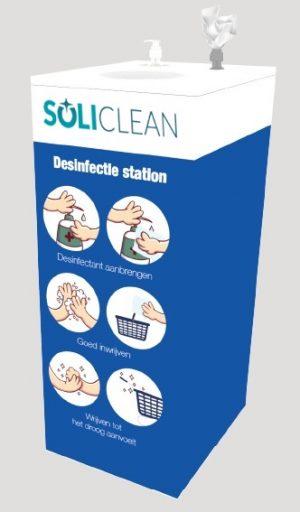 Desinfectie Reinigingstation compleet